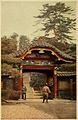 Court and Gate, Shiba Park. 1912 or 1913.jpg