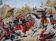 フランス軍総司令官モントバンの指揮(1860年)