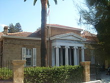 Photo of Cyprus Archeological Museum in Nicosia