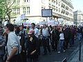 DADVSI protest 07905.jpg
