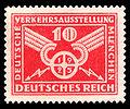 DR 1925 371 Verkehrsausstellung.jpg