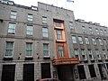 DSCN3781 Aberdeen Douglas Hotel.jpg