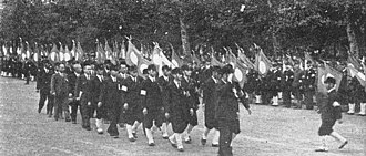 Great Japan Youth Party - Rally of Great Japan Youth Party in 1940