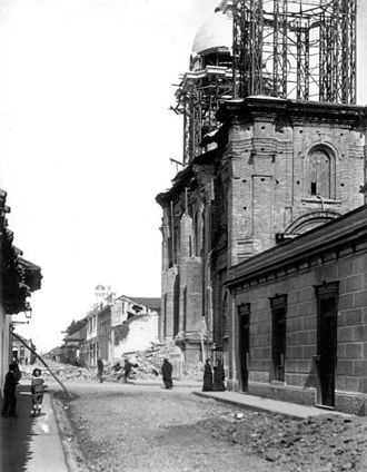 1928 Talca earthquake - Church damage