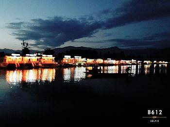 Dal Lake-Srinagar-Night.jpg