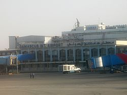 Damascus International Airport.jpg