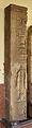 Decorative Door Pillar - Medieval Period - ACCN 00-R-6 - Government Museum - Mathura 2013-02-23 5026.JPG