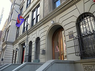Delta Gamma - Delta Gamma sorority house at Columbia University, New York