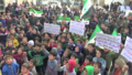 Demonstration in Bizaah to support Turkish military operation in Afrin.png