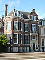 Den Haag - Javastraat 2B.JPG