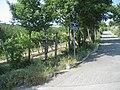 Denkmal-Willibald-Fischer-Weg-01.jpg