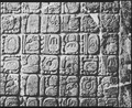 Detail from cast of wall panel from Temple of the Cross - NARA - 523585.tif