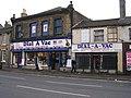Dial A Vac - Thornton Road - geograph.org.uk - 1578093.jpg