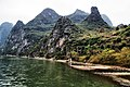 Diecai, Guilin, Guangxi, China - panoramio (14).jpg