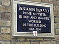 Disraeli's plaque just off Old Jewry - geograph.org.uk - 882773.jpg