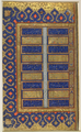 Divination by the Qur'an WDL6786.png