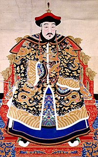 Manchu prince