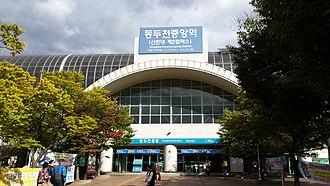 Dongducheon Jungang station - Image: Dongducheonjungang Station