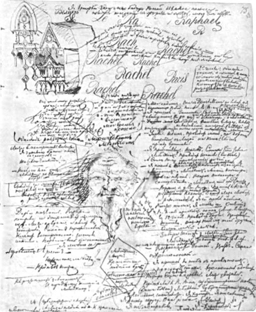 Dostoyevsky The Demons Manuscript