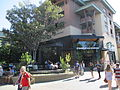 Downtown Disney Starbucks 2014.JPG