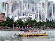external image 220px-Dragon_boat_racing.jpg