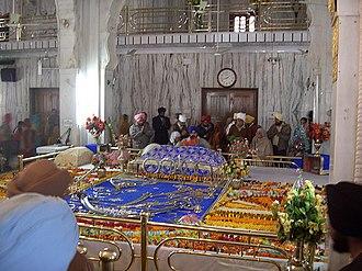 Gurdwara Dukh Nivaran Sahib - Darbar Sahib
