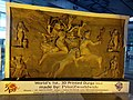 Durga idol-1-Airport-kolkata-India.jpg