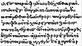 EB1911 Palaeography - Plato.jpg