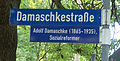 ESA Schild Damaschkestr.jpg