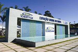 Water supply and sanitation in Brazil - Water treatment plant Barra da Tijuca, Rio de Janeiro