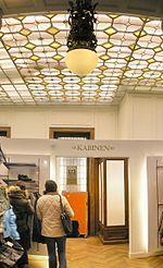 E Braun Co Vienna 2007.jpg