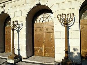 East Midwood Jewish Center - Upper level doors