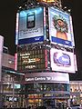 Eaton Centre Billboards.jpg