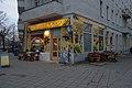Ecke Florastraße und Mühlenstraße, Berlin-Pankow (5401139373).jpg