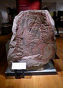 Ed Rune Stone in the Ashmolean Museum.jpg