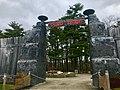 Edaville's Dino Land Walking Trail.jpg