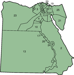 מחוזות מצרים