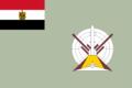 Egypt Air Defense Flag.png