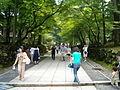 Eiheiji entrance.jpg