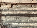 Ekambareswarar Temple Kanchipuram Tamil Nadu - one of many inscriptions.jpg