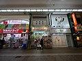 Ekimae Honcho, Kawasaki Ward, Kawasaki, Kanagawa Prefecture 210-0007, Japan - panoramio (15).jpg