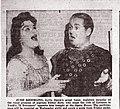 Elinor Ross & Jussi Bjoerling The Chicago American 10.20.1958.jpg