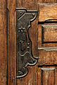 Entrance Door Detail of The New Synagogue of Przemyśl, Poland.jpg