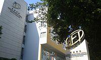 Entrance of IFT.jpg