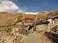 Entrance to Nako gompa, Spiti.jpg