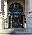 Entrance to The Royal Exchange.jpg