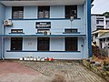 Ernakulam regional public health laboratory, Ernakulam, Kerala, India.jpg