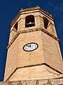 Església parroquial de Sarral (Sarral) - 1.jpg