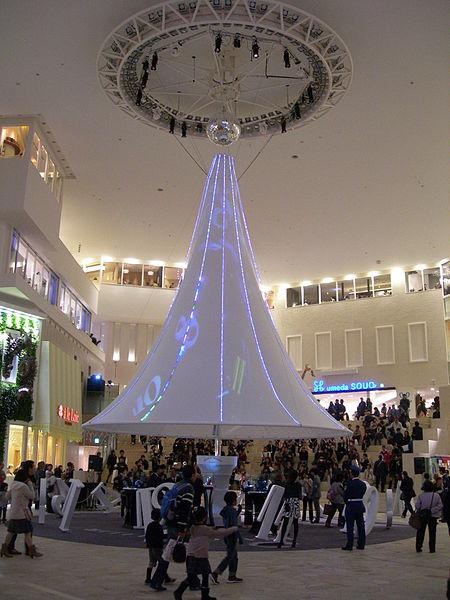 File:Event from Umeda Hankyu Festival Square DSCN3951 20121123.JPG