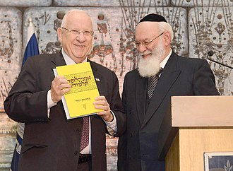 Avraham Steinberg - Steinberg gives President Reuven Rivlin the Talmudic Encyclopedia Volume at an event in honor of the 70th anniversary of the Encyclopedia, January 2016